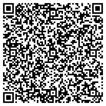 QR-код с контактной информацией организации ФЛОРИНА, ЗАО
