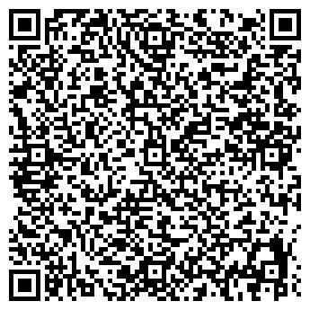 QR-код с контактной информацией организации ЦВЕТОЧНОЕ ДЕФИЛЕ