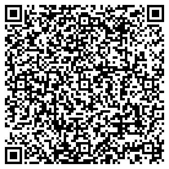 QR-код с контактной информацией организации ЦВЕТЫ ИСКУССТВЕННЫЕ