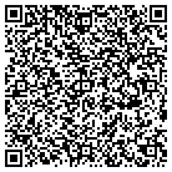 QR-код с контактной информацией организации ПАСТОРАЛЬ