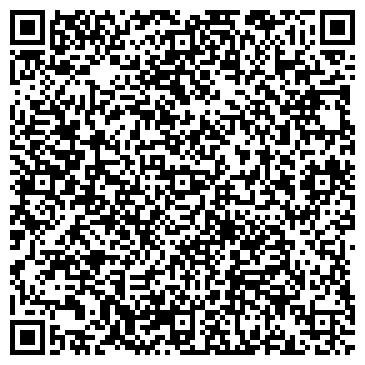 QR-код с контактной информацией организации ЗВЕЗДНЫЙ АДМИНИСТРАЦИЯ ТОРГОВОЙ СЕТИ