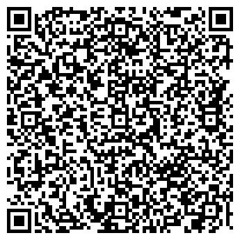 QR-код с контактной информацией организации КУПЕЦ УНИВЕРСАМ