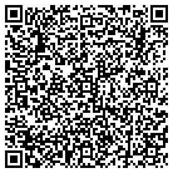 QR-код с контактной информацией организации ТАТИЩЕВ УНИВЕРСАМ