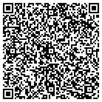 QR-код с контактной информацией организации ЧЕТВЕРКА УНИВЕРСАМ