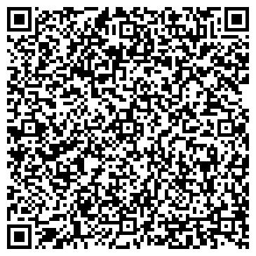 QR-код с контактной информацией организации ДЯТЛОВОУАЗАВТОСЕРВИС ЗАО