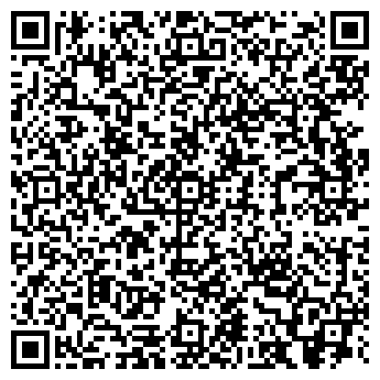QR-код с контактной информацией организации № 54 ЧКАЛОВСКИЙ