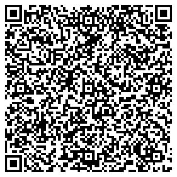 QR-код с контактной информацией организации ЗАВОД ВИНО-ВОДОЧНЫЙ ДЯТЛОВСКИЙ ОСП