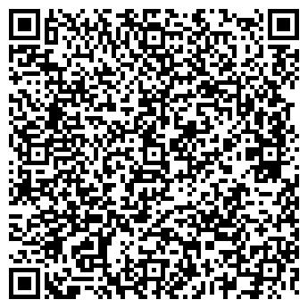 QR-код с контактной информацией организации АЛЬПИЙСКОЕ, ООО