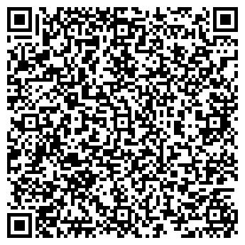 QR-код с контактной информацией организации АРТИХОВИЧ, ИП