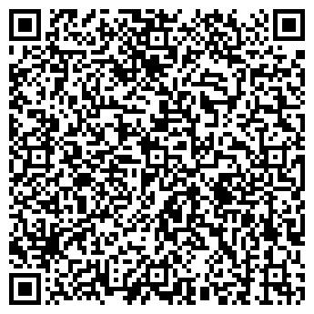 QR-код с контактной информацией организации БАРДИНСКИЙ