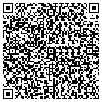QR-код с контактной информацией организации БЕСТ-АЛКО, ООО