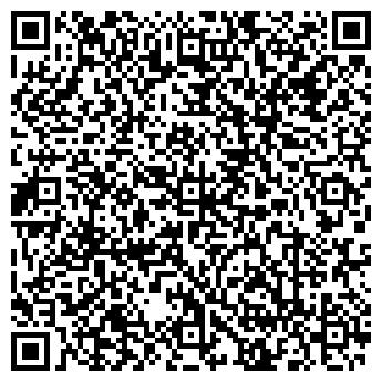 QR-код с контактной информацией организации ДАРЕНКА ООО РИГИСТАН