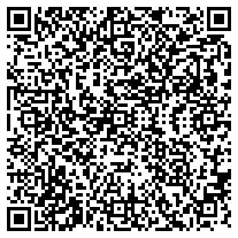 QR-код с контактной информацией организации ЕЛОЧКА, ООО