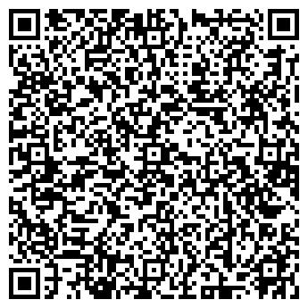 QR-код с контактной информацией организации ИЗУМРУДНЫЙ КЛЕЙМЕНОВ, ИП