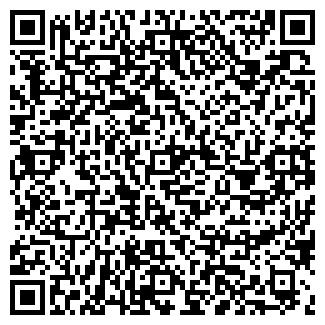 QR-код с контактной информацией организации ИС МАРКЕТ