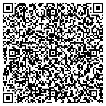 QR-код с контактной информацией организации КААС ТОРГОВАЯ КОМПАНИЯ