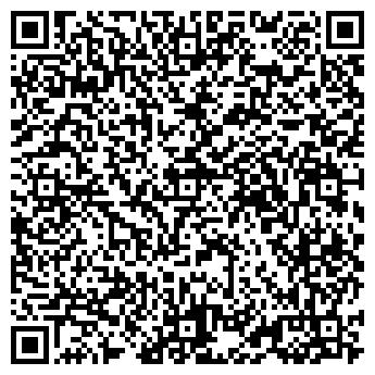 QR-код с контактной информацией организации КАСКАД ИП КОРТ А.Л.