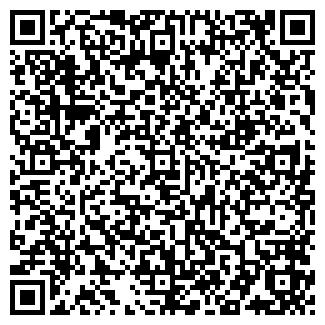 QR-код с контактной информацией организации КОРЗИНКА