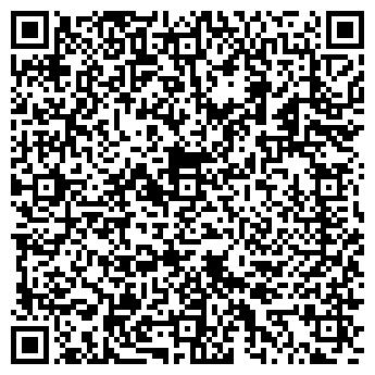 QR-код с контактной информацией организации КУМИР ИП МИНДИЯРОВ