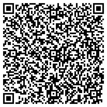 QR-код с контактной информацией организации МАГИСТРАЛЬ № 1