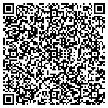 QR-код с контактной информацией организации МИРОСЛАВА, ООО