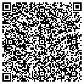 QR-код с контактной информацией организации СЕРВИС-ТРАК ООО