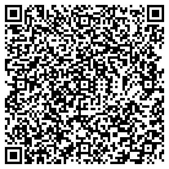 QR-код с контактной информацией организации НА ВИЗ-БУЛЬВАРЕ
