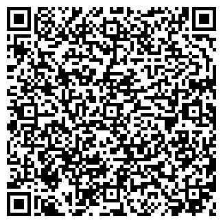 QR-код с контактной информацией организации НАРПАЙСКИЙ