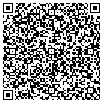 QR-код с контактной информацией организации ПРОДУКТЫ 24