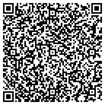 QR-код с контактной информацией организации РОДОНИТОВЫЙ