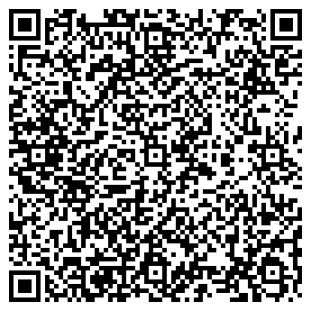 QR-код с контактной информацией организации РЯБОКОНЬ В.В., ИП