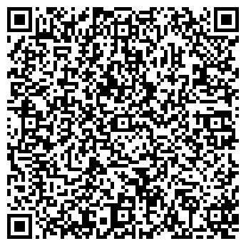 QR-код с контактной информацией организации УРАЛПРОДМАГ, ООО