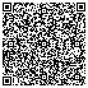 QR-код с контактной информацией организации УРАЛ-97, ООО
