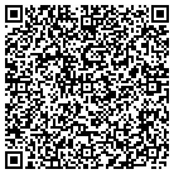 QR-код с контактной информацией организации ЦЕНТРАЛЬНЫЙ НА УКТУСЕ