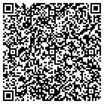QR-код с контактной информацией организации ЭДЕМ ООО ТЕМП