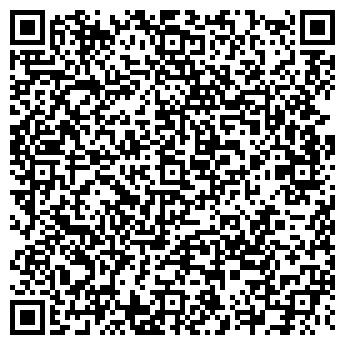 QR-код с контактной информацией организации № 70 ЧКАЛОВСКИЙ