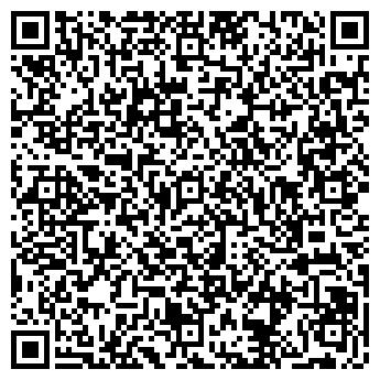 QR-код с контактной информацией организации № 5 МЯСНАЯ ЛАВКА, ООО