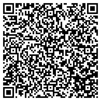 QR-код с контактной информацией организации № 6 КУРИКО