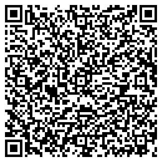 QR-код с контактной информацией организации РЕФТЯНОЧКА