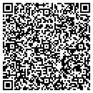 QR-код с контактной информацией организации ДРСУ 108