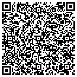 QR-код с контактной информацией организации НАПОЛЕОН