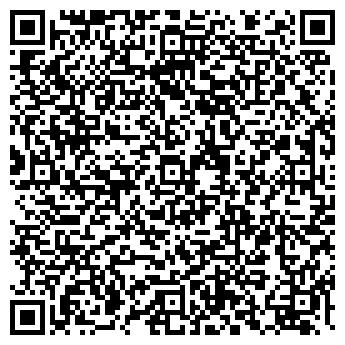 QR-код с контактной информацией организации ОМЕГА ООО ОМЕГА-93