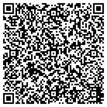 QR-код с контактной информацией организации ЛЕССТРОЙМОНТАЖ