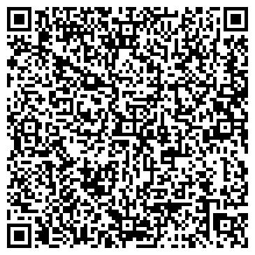 QR-код с контактной информацией организации ООО МЕГАСТРОЙ