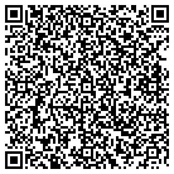 QR-код с контактной информацией организации УРАЛКОМСТРОЙ-97