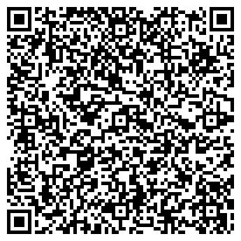 QR-код с контактной информацией организации ГРИГ ТД, ООО