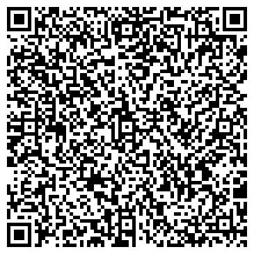 QR-код с контактной информацией организации АТЛАНТ ФАБРИКА СТАЛЬНЫХ ДВЕРЕЙ, ООО
