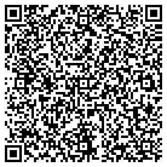QR-код с контактной информацией организации ГАРАФ КОМПАНИЯ, ООО