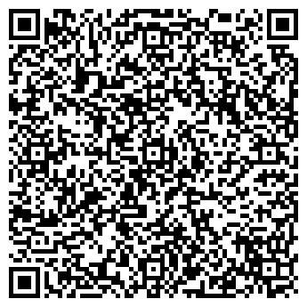 QR-код с контактной информацией организации ЖКХ ДРОГИЧИНСКОЕ КУМПП