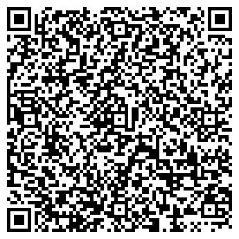 QR-код с контактной информацией организации ДЕРЕВЯННЫЙ КЛОНДАЙК